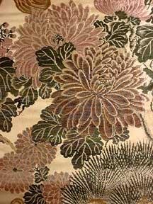 Kimonosash
