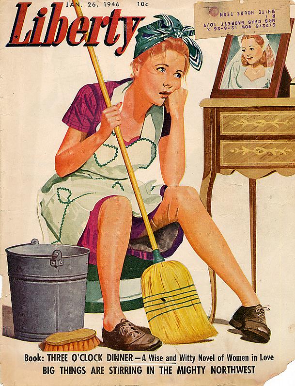 Или открытка, смешная картинка женщина в выходные